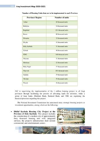 Page 107 - الخارطة الاستثمارية 2014