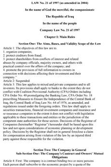 company_law_21_en