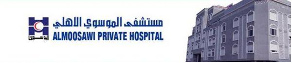 hospital-0194bfc6