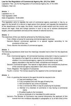 law_of_reg_commercial_51_en