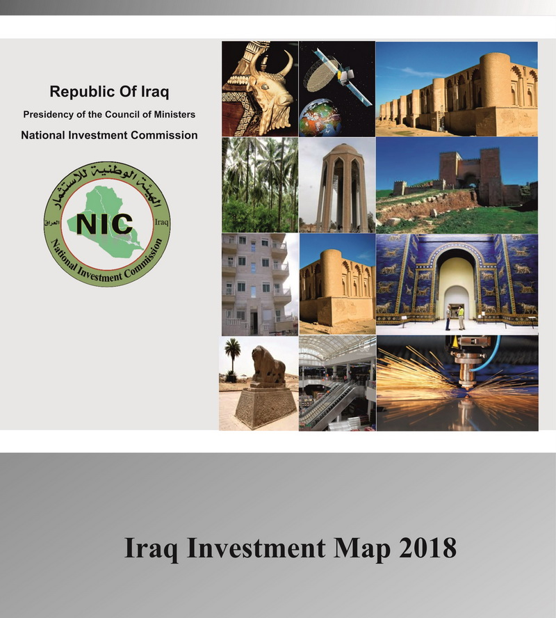 Dear Investors: Welcome to Iraq Map-eng