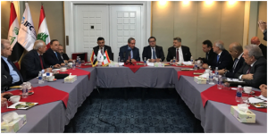 The National Investment Authority and the International Finance Corporation (IFC) are hosting a high level Lebanese delegation Lebanese-delegation2-300x150