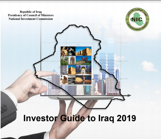 National Investment Commission – Republic Of Iraq