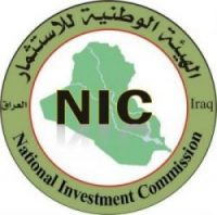 INVESTMENT OPPORTUNITY IN IRAQ %D8%AC%D8%AF%D9%8A%D8%AF-e1577695066502